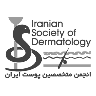انجمن متخصصین پوست ایران
